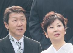 韓国系の夫持つ野田聖子幹事長代行が出馬表明…自民党総裁選は四つどもえのイメージ画像