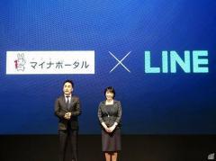 マイナカード促進へ「3万円」付与 衆院選で公約のイメージ画像