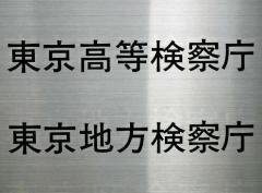 バス 徳島 爆 サイ