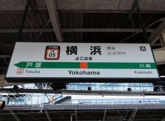 """昔は海だったターミナル「横浜」が""""ナゾのダンジョン駅"""" になった理由 """"日本のサグラダ・ファミリア""""はどうして生まれたのかのイメージ画像"""