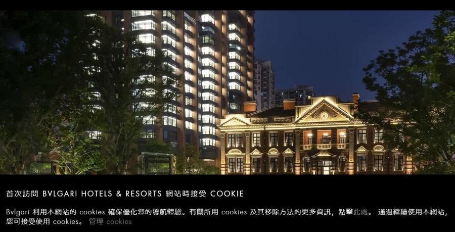 危険な中国「高級ホテルの杜撰な不衛生な清掃」実態ばれる
