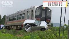 踏切で列車と軽乗用車が衝突 80代男性が重体 山形のイメージ画像