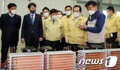 韓国の新型コロナワクチン接種センター、全国250か所で運営予定のイメージ画像