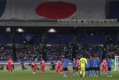 日韓戦惨敗の韓国 日本の強さ認める声が噴出「我々が優れているという考えは捨てなければならない」のイメージ画像