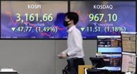 「1兆ウォンの損失」サムスン株買った韓国の個人投資家500万人、怒りの1日のイメージ画像