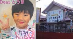 福岡5歳園児死亡、母親「あの暑い車内でどれだけ苦しかったのか」のイメージ画像