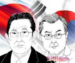 韓国政府、岸田首相の「靖国神社への供え物奉納」を強い口調で非難「深い失望と遺憾」のイメージ画像