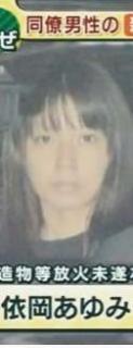同僚の新築住宅にガソリンで放火 31歳女を逮捕 大阪・富田林市