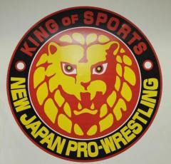 新日本プロレスで新型コロナ集団感染 新たに7選手が陽性判定を受け感染者は計9人にのイメージ画像