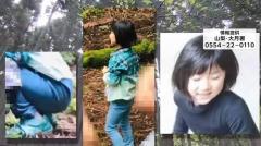 7歳女児不明から3カ月 母親が情報提供呼びかけ