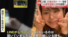 大阪カラオケパブ 25歳女性オーナー殺害 56歳常連客の男を逮捕へ