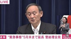 東京五輪「開催できるのか、開催していいのか」と問われ菅総理「国民の命や健康を守り、安全安心の大会を実現することは可能」
