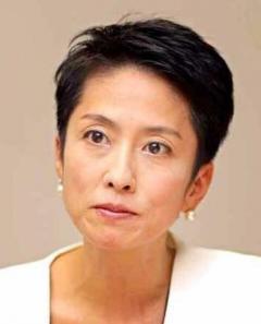 蓮舫氏、内閣不信任案提出で「五輪に突き進む姿勢はとても信任できません」のイメージ画像