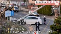 ナンバープレートを外して逃走 車で電柱なぎ倒し 札幌