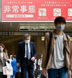 大阪府50人の死亡を確認 新たに1005人感染