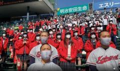 京都国際高校 韓国語の校歌、日本全国に鳴り響くのイメージ画像