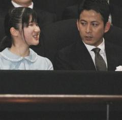 愛子さまは予習バッチリ!皇室プリンセスと芸能人の貴重な2ショットのイメージ画像