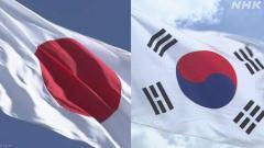 慰安婦問題めぐる日韓合意から5年 実施難しい状況続くのイメージ画像