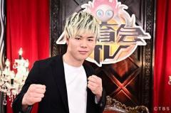 那須川天心、キックボクシング引退を正式発表!のイメージ画像
