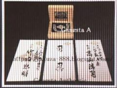 """「本物のヤクザグッズ」などと謳う…指定暴力団の""""偽物の名刺""""等販売か 代金騙し取った疑いで56歳男逮捕 香川のイメージ画像"""
