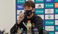 韓国サッカー選手キ・ソンヨンが小学生の時に後輩に性暴行疑惑浮上 会見を開き反論「証拠出してみろや」のイメージ画像