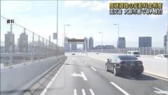 高速道路の「変動料金」大都市圏で本格的な導入検討のイメージ画像