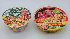 「どん兵衛」に濃厚ソース?「U.F.O.」に醤油つゆ?コラボ商品を実食のイメージ画像