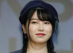 AKB48・横山由依、 ガリガリに痩せこけた姿にファン絶句「活動休止レベルやん」「何があったんや」のイメージ画像