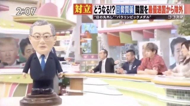 東国原英夫 生放送で金慶珠に「黙ってろお前は!」声荒らげ批判