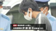 幼稚園職員、使用済みおむつ盗むためベビールームに侵入 千葉・成田のイメージ画像