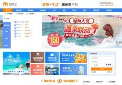 中国上海のディズニーランド ウイグル族を出禁にしてしまい大炎上のイメージ画像