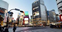 東京23区治安が良い街ランキング、4位「杉並区」3位「中央区」2位「文京区」安全な1位は?のイメージ画像