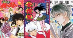 「漫画好きが選ぶホラーマンガ」ランキング、3位「東京喰種」2位「地獄先生ぬ~べ~」1位は?のイメージ画像