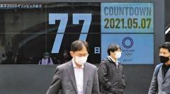 東京五輪、もはや「詰んだ」状況ではないのか 高まる一方の中止論「早く目を覚まして」「即刻決断を」のイメージ画像