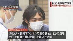 北九州市 夫が妻を刺殺事件 夫に借金 一家心中図ろうとしたかのイメージ画像