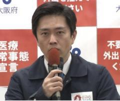大阪で過去最多1130人の感染確認 2日連続で1000人超のイメージ画像