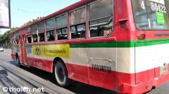 バンコクの路線バス、新たに乗務員ら4人の陽性を確認のイメージ画像