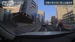 逃げる宅配スタッフ 追う男の手に刃物 埼玉・大宮のイメージ画像