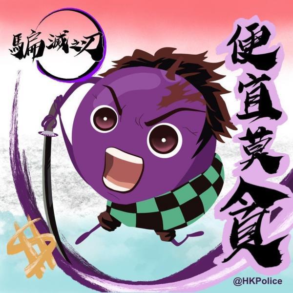 「炭治郎ではなく、提子(ぶどう)治郎だ」香港警察が「鬼滅の刃」を盗作 ��警察に楯突くな�≠ニ逆上も