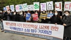 韓国裁判所、「ベトナム戦争民間人虐殺」資料を国情院と国防部に初めて要請のイメージ画像