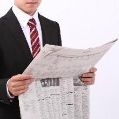 「新聞読んでる10代ほぼゼロ」という衝撃の調査を受けて