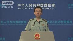 英空母が南シナ海に 中国「あらゆる手段で対応」のイメージ画像