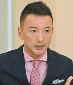 れいわ新選組の山本太郎代表は衆院選でどこから出る? 吉田照美の直球に回答のイメージ画像
