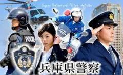 40代警視が2回目パワハラ 兵庫県警、本部長訓戒の処分のイメージ画像