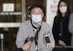 韓国政府ビビる 慰安婦損害賠償の勝訴判決に対して日本にこれ以上の請求しない方針のイメージ画像