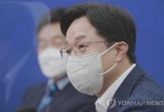 韓国の国民年金 日本の「戦犯企業」に計約1500億円投資のイメージ画像