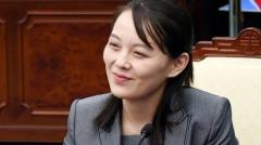 金与正氏「直属の上司」を処刑か…党と国会の最高幹部のイメージ画像