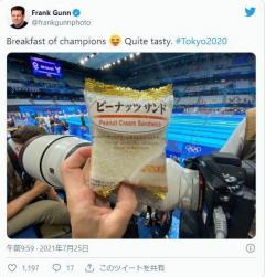 五輪会場で日本製パンが海外記者に好評「本当にウマいぞ」 お手軽さで取材のお供にのイメージ画像