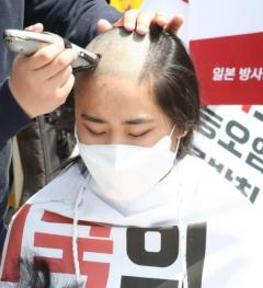 大学生34人が団体剃髪で日本の「原発処理水放出」に抗議…「女子大生」の姿も=韓国のイメージ画像