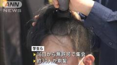 学生ら約30人が剃髪 「処理水」放出に抗議 韓国のイメージ画像